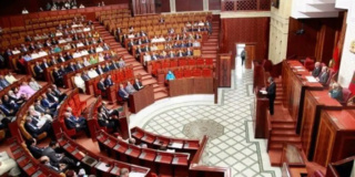 مجلس النواب مباراة توظيف 32 منصب في عدة تخصصات و في مختلف الدرجات اخر اجل 15 اكتوبر 2020 Chambr11