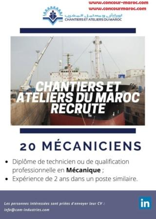شركة أوراش و معامل المغرب CAM توظيف تقنيين و عمال مؤهلين Chanti11