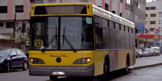 شركة النقل الحضري شناوي: توظيف 10 منصب قاطع التذاكر RECEVEUR BUS بالدارالبيضاء Chenna10