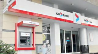بنك القرض العقاري والسياحي وظائف جديدة في عدة مناصب و تخصصات Cih_ba10
