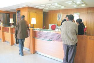 بنك تجاري كبير توظيف 10 مناصب Bac+2/3/4 بعدة مدن  Cih_si10