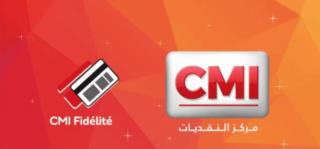 مركز النقديات توظيف في عدة مناصب و تخصصات Cmi_re11