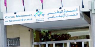 الصندوق الوطني للضمان الاجتماعي قريبا سيوظف 330 منصب ابتدءا من الباكلوريا برسم سنة 2020 Cnss-c10