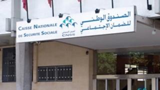 الصندوق الوطني للضمان الاجتماعي : لائحة المدعوين لإجراء الاختبار الشفوي لمباراة توظيف 93 تقني متخصص و 60 ممرض وتقني الصحة و 57 اطار و 06 مهندس الدولة Cnss_c11