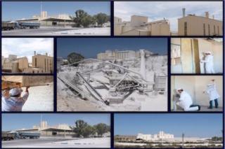 مصنع الجبص و الملاط باسفي توظيف في عدة مناصب بعقود عمل دائمة Compag10