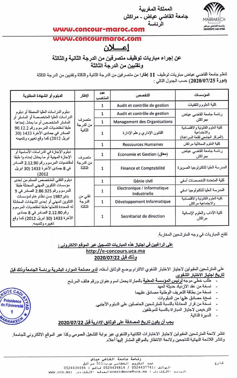 جامعة القاضي عياض - مراكش  مباريات توظيف متصرفين من الدرجة الثانية والثالثة وتقنيين من الدرجة الثالثة قبل 22 يوليوز 2020 Conco110