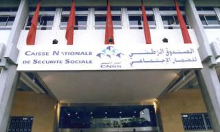الصندوق الوطني للضمان الاجتماعي مباراة توظيف 330 منصب في عدة تخصصات ودرجات ابتدءا من البكالوريا آخر أجل 16 أكتوبر 2020 Conco126