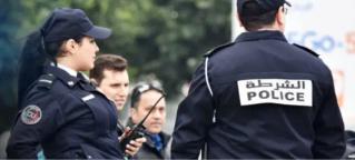 الى كل الشباب الراغبين في التوظيف بالاسلاك الشرطة 2020 - حول مباريات التوظيف بالامن الوطني 2020 Conco131