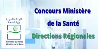وظائف جديدة بالمديريات الجهوية للصحة في عدة تخصصات ادارية و تقنية و ايضا في مجال الطب و التمريض و تقنية الصحة    Conco159