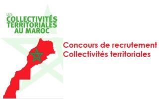 جماعات حضرية و قروية بالمغرب مباريات توظيف في عدة مناصب Conco161