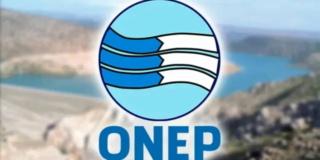 المكتب الوطني للماء الصالح للشرب مباراة توظيف 54 منصب في عدة تخصصات بجميع الجهات آخر أجل 7 يونيو 2021 Conco164