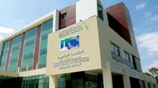 مباريات توظيف في عدة مناصب بالجامعات و الكليات بالمغرب آخر أجل لإيداع الترشيحات 20 اكتوبر 2021 Conco174