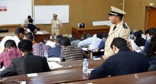 وزارة الداخلية - المعهد الملكي للإدارة الترابية : لائحة الناجحين في مباراة لتوظيف متدرب (130 منصب) Concou26