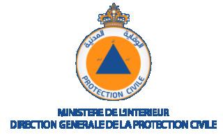 الوقاية المدنية : مباراة توظيف 40 منصب - تلاميذ الضباط للحاصلين على شهادة الاجازة آخر أجل 17 غشت 2020 Concou28