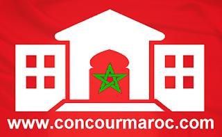 مباريات توظيف جديدة بالشركة الناظور غرب المتوسط و شركة SNRT و وكالة AMDL و ALEM و صندوق CDG Prévoyance و مختبر LPEE و بنك المغرب و مكتب ONP و مجموعة العمران و شركة مرسى ماروك و الوكالة الجهوية AREP-FM Concou29