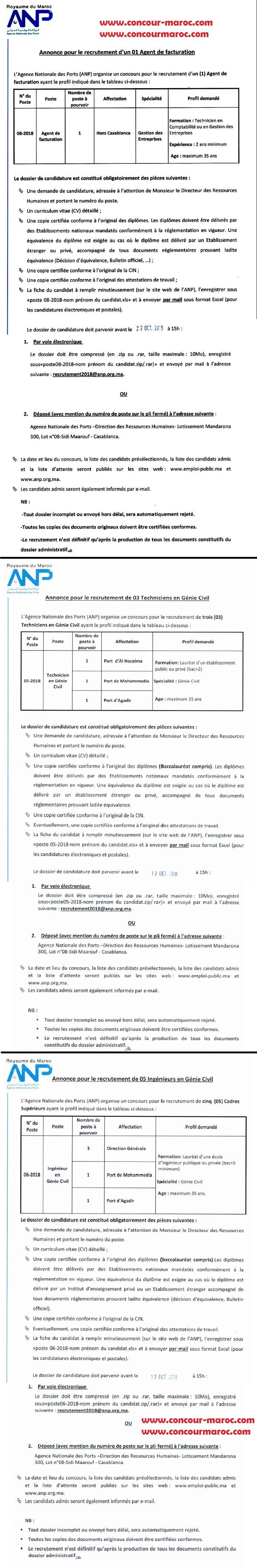 الوكالة الوطنية للموانئ: مباراة توظيف 01 عون فوترة و 02 تقني و 05 مهندس قبل 22 و 17 اكتوبر 2018 Concou37