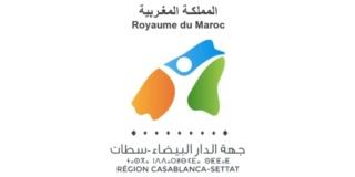 مباراة توظيف 13 منصب بمجلس جهة الدار البيضاء سطات في عدة درجات و تخصصات آخر أجل 27 دجنبر 2020 Consei14