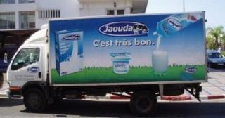 شركة تعاونية فلاحية كبرى لانتاج الحليب و مشتقاته : توظيف 10 مناصب مساعد بائع موزع بالدارالبيضاء Cooper12