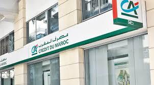 بنك مصرف المغرب توظيف في عدة مناصب و تخصصات مختلفة في عدة مدن  Crzodi10