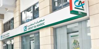 بنك مصرف المغرب توظيف في عدة تخصصات و مناصب متعددة في عدة مدن Crzodi11