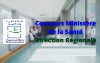 المديريات الجهوية للصحة بالمغرب مباريات توظيف 104 منصب آخر أجل 31 مارس  و 01 ابريل 2021 Delegu10