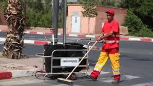 شركة النظافة بمراكش توظيف 40 منصب عامل نظافة  Derich12
