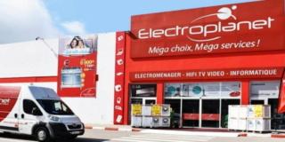 شركة اسواق إلكتروبلانيت وظائف في عدة تخصصات و مناصب Digiba12