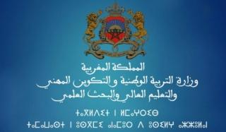 وزارة التكوين المهني والتعليم العالي والبحث العلمي مباراة توظيف 25 منصب في عدة تخصصات و درجات آخر أجل 30 ابريل 2021 Dzopar14