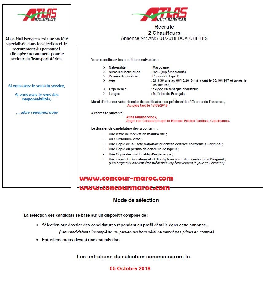 أطلس مولتي سيرفيس : مباراة لتوظيف 02 سائق رخصة سياقة B مع شهادة البكالوريا آخر أجل 17 شتنبر 2018  Ea_aia10