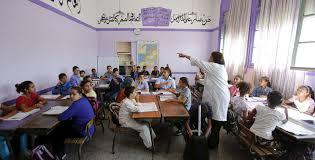 اعلانات معلنة من 01 الى 08 مارس لتوظيف مدرسين في عدة مؤسسات تعليمية خاصة 74 منصب Emploi12