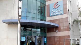 مؤسسة لقروض الاستهلاك توظيف 19 مكلف بالزبائن في عدة مدن Eqdom-10