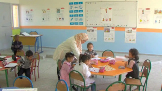 المؤسسة المغربية للنهوض بالتعليم الأولي اعلان جديد لتوظيف 32 مربي و مربية التعليم الأولي للحاصلين ابتدءا على البكالوريا او اكثر  Fmps-r11
