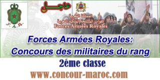 القوات المسلحة الملكية : مباراة لتوظيف لفائدة الشبان المغاربة الراغبين الانخراط برتبة جندي من الدرجة الثانية آخر أجل 28 فبراير 2019 Forces10
