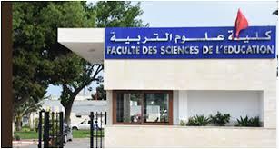كلية علوم التربية - الرباط : مباراة توظيف 02 اطر حاصلين على شهادة الاجازة او مايعادلها قبل 09 مارس 2019 Fse-ra10