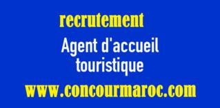 شركة اجنبية لخدمات الامن توظيف 100 عون استقبال Agent D'accueil Touristique بالمحمدية G4s_ma10