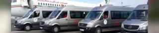 شركة كبرى للنقل السياحي توظيف 77 سائق  بعقد عمل متعدد اختيارات في عدة مدن بالمملكة Gm2_to10