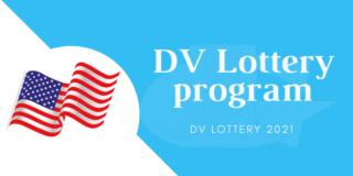 انطلاق التسجيل في قرعة الهجرة إلى أمريكا 2021 - DV مع اضافات و شروط جديدة اخر اجل للتسجيل يوم 5 نونبر 2019 Green_10
