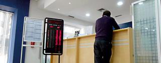 بنك كبير رائد وطنيا توظيف 60 موظف حسابات مبتدئ بالدارالبيضاء Groupe10