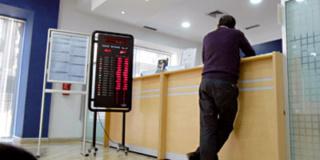 بنك تجاري كبير يعتبر الاول بالمغرب توظيف 50 عون اداري بنكي بمدينة الدارالبيضاء Groupe13