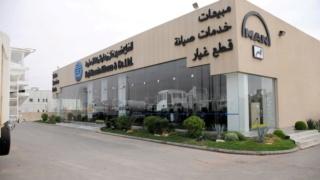 شركة لإستيراد و توزيع السيارات و الشاحنات بالسعودية توظيف 19 تقني براتب 10.230 درهم و 06 مهندسين براتب 14000 درهم بعقود عمل دائمة   Haji_h10