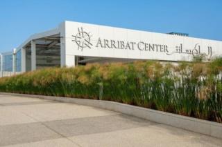المركز التجاري H&M Arribat Center التابع لشركة الشايع المغرب توظيف 60 منصب براتب 3600 درهم بالرباط اكدال Hm_arr10