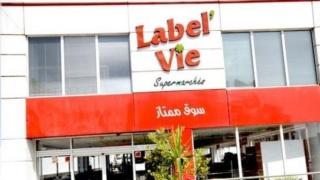 مركز التجاري لابيل في LABEL VIE و كارفور Carrefour توظيف 185 منصب بعدة مدن Hyperm12