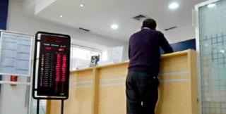 وكالة تحويل اموال تابعة لبريد بنك - بريد المغرب توظيف 03 موظفي شباكي الوكالة Iaao_o13