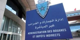إدارة الجمارك : لائحة المدعوين لإجراء الاختبار الشفوي لمباراة توظيف 206 مساعد إداري من 26 يونيو إلى 19 يوليوز 2019 Ico_ay10