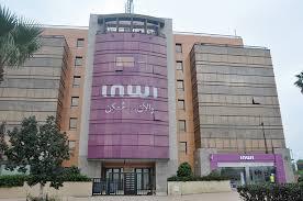 شركة انوي للاتصالات توظيف تقنيين و مهندسين متخرجين حديثًا في تخصصات مختلفة Inwi_r10