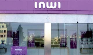 شركة انوي للاتصالات توظيف مكلفين بالزبائن حاصلين على الباك+2 في عدة مدن Inwi_r11