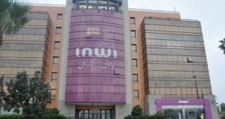 شركة اتصالات انوي INWI وظائف جديدة في عدة تخصصات و مناصب Inwi_r12