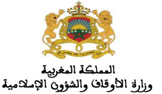 وزارة الأوقاف والشؤون الإسلامية : لائحة المدعوين لإجراء مباراة لتوظيف 70 تقني متخصص و 10 مهندس دولة و 26 متصرف يوم 16 يونيو 2019 Io-aei10