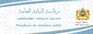 رئاسة النيابة العامة : لائحة المدعوين لإجراء مباراة لتوظيف 43 محافظ قضائي و 06 متصرف من الدرجة الثانية يوم 21 ابريل 2019 Io_aao16