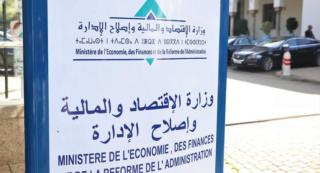 وزارة الاقتصاد والمالية وإصلاح الإدارة مباراة توظيف 543 منصب في عدة تخصصات و درجات اخر اجل 1 اكتوبر 2020 Io_aao28